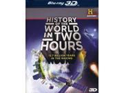 History of the World in Two Hours 3D 9SIA17P3ET1961