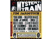 Mystery Train 9SIV1976XW7140