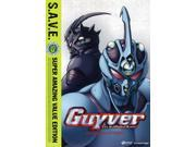 GUYVER:COMPLETE BOX SET (SAVE) 9SIAA763XA4584