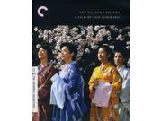 The Makioka Sisters [Criterion Collection] [Blu-Ray] 9SIA17P0X40559