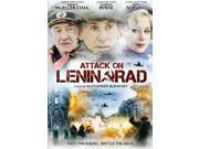 Attack on Leningrad 9SIA17P3S27920