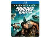 Journey to the Center of the Earth 2D 9SIV0W86WV1509