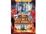 Power Rangers Super Samurai, Vol. 4: the Secret of the Red Ranger 9SIV1976XZ7754