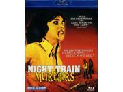 Night Train Murders 9SIAA763US5734
