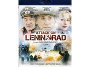 Attack on Leningrad 9SIA17P3ES5070