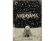 The Ballad of Narayama [Criterion Collection] 9SIAA763XA2038