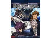 GHOST IN THE SHELL:INDIVIDUAL ELEVEN 9SIAA763US9186