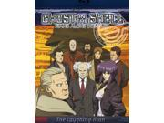 GHOST IN THE SHELL:LAUGHING MAN 9SIA9UT6627880
