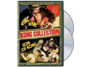 King Kong/Son of Kong 9SIAA763XA4851