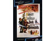 Jack & the Beanstalk (1952) 9SIAA763XS3911