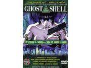 Ghost in the Shell 9SIAA763XC2452