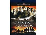Seven Swords 9SIA17P3ES8617