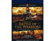 Battle of the Warriors 9SIA0ZX4417952