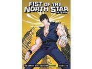 Fist of the North Star: the TV Series - the Complete Series Collection, Vol. 1 [6 Discs] 9SIAA763XS4708