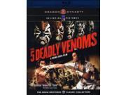 The Five Deadly Venoms [Blu-Ray] 9SIA0ZX17X3132