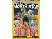 Fist of the North Star: the TV Series, Vol. 3 [5 Discs] 9SIAA763XS4982