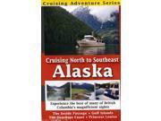 Cruising North to Southeast Alaska 9SIAA765845096