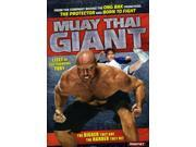 Muay Thai Giant 9SIAA763XC7557