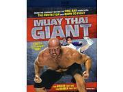 Muay Thai Giant 9SIAA763UZ3516