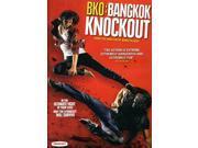 Bko: Bangkok Knockout 9SIV1976SK8726
