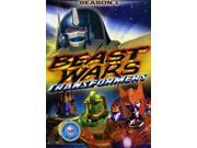 Transformers: Beast Wars: Season 1