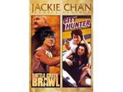 Jackie Chan Double Feature (Battle Creek Brawl/Cit 9SIA17P3ET1480