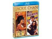 Jackie Chan Double Feature (Battle Creek Brawl/Cit 9SIA17P3T86299