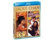 Jackie Chan Double Feature (Battle Creek Brawl/Cit 9SIV1976XZ1118