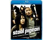 The Stool Pigeon [Blu-Ray/Dvd] 9SIAA763UZ3626