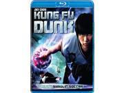 Kung Fu Dunk 9SIAA763UZ3573