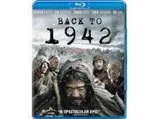 Back to 1942 9SIAA763UZ3785