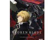 Broken Blade: Complete Collection 9SIAA763US8581