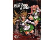 High School of the Dead : Complete Collection 9SIA17P3ZZ2182