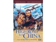 High Road to China 9SIA0ZX4415321