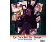 The World God Only Knows: Season One [2 Discs] [Blu-Ray] 9SIAA763US8365