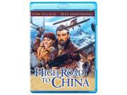 High Road to China 9SIAA763US8353