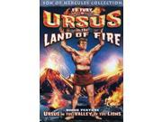 Ursus in the Land of Fire (1963)/Ursus in the Vall 9SIAA763XB7700
