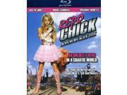 Repo Chick 9SIAA763UZ4188