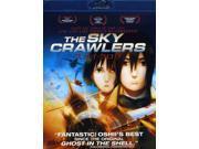 Sky Crawlers (Blu-Ray) 9SIAB686RJ2549