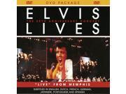 Elvis Lives: The 25th Anniversary Concert 9SIAA765866071