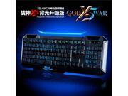A-JAZZ AJAZZ A5+ USB Backlit LED Illuminated Ergonomic Game Gaming Keyboard 9SIA26R0TP9250