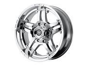 ATX WHEELS ATXAX18128512235 ATX 20x8.5 181 ARTILLERY CHROME 5x4.5 bp 6.13 bp 35 offset