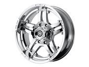 ATX WHEELS ATXAX18128552235 ATX 20x8.5 181 ARTILLERY CHROME 5X120 bp 6.13 bp 35 offset