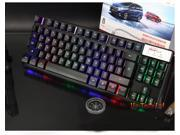LMT P18 87 Keys Colorful Rainbow Backlit Ergonomic Usb PC Gamer Gaming Keyboard