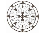Energy Circle Metal Wall Art Decor Sculpture 36 81372