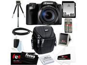 CANON Powershot SX510 HS CMOS 12.1MP 1080p 30x Optical Zoom Digital Camera + Additional Battery + 32GB Memory Card + Vivitar Small Camcorder Case + Kit