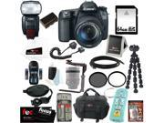 Canon EOS 70D SLR CMOS 20.2MP Digital Camera EFS 18-135mm Lens + Canon Speedlite 600EX-RT Shoe Mount Flash +64GB Memory Card + Tiffen 67mm UV Protector & Circul