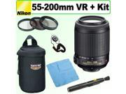 Nikon 55-200MM F/4-5.6G ED IF AF-S DX VR Zoom Nikkor Lens + Deluxe Accessory Kit