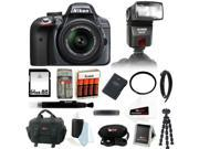 Nikon D3300 DX-format Digital SLR Kit w/ 18-55mm DX VR II Zoom Lens (Grey) + Bower Automatic TTL Flash for Nikon i-TTL + 64GB Deluxe Accessory Kit