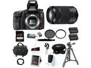 Sony A77II ILCA-77M2 ILCA77M2 Digital SLR Camera - Body Only + Sony SAL55300 DT 55-300mm F4.5-5.6 SAM Zoom Lens + Sony 64GB Accessory Kit